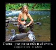Фото приколы на рыбалке. Демотиваторы