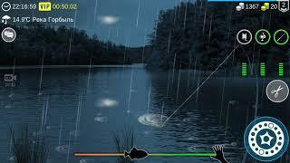 3 уровень в игре My Fishing  World