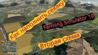 Как наполнить сеялку часть 2 Farming Simulator 19