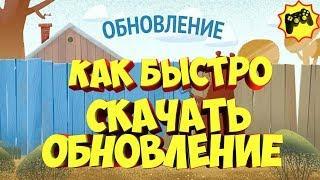 русская рыбалка 4 Как Быстро Скачать Обновление #рр4 russian fishing 4